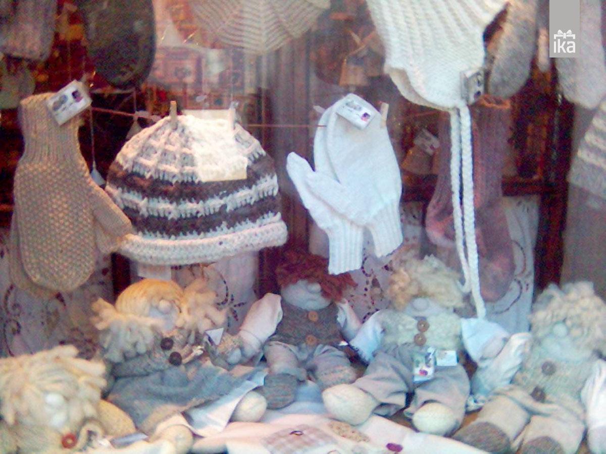 Trgovina Ika Izlozba 2004-2