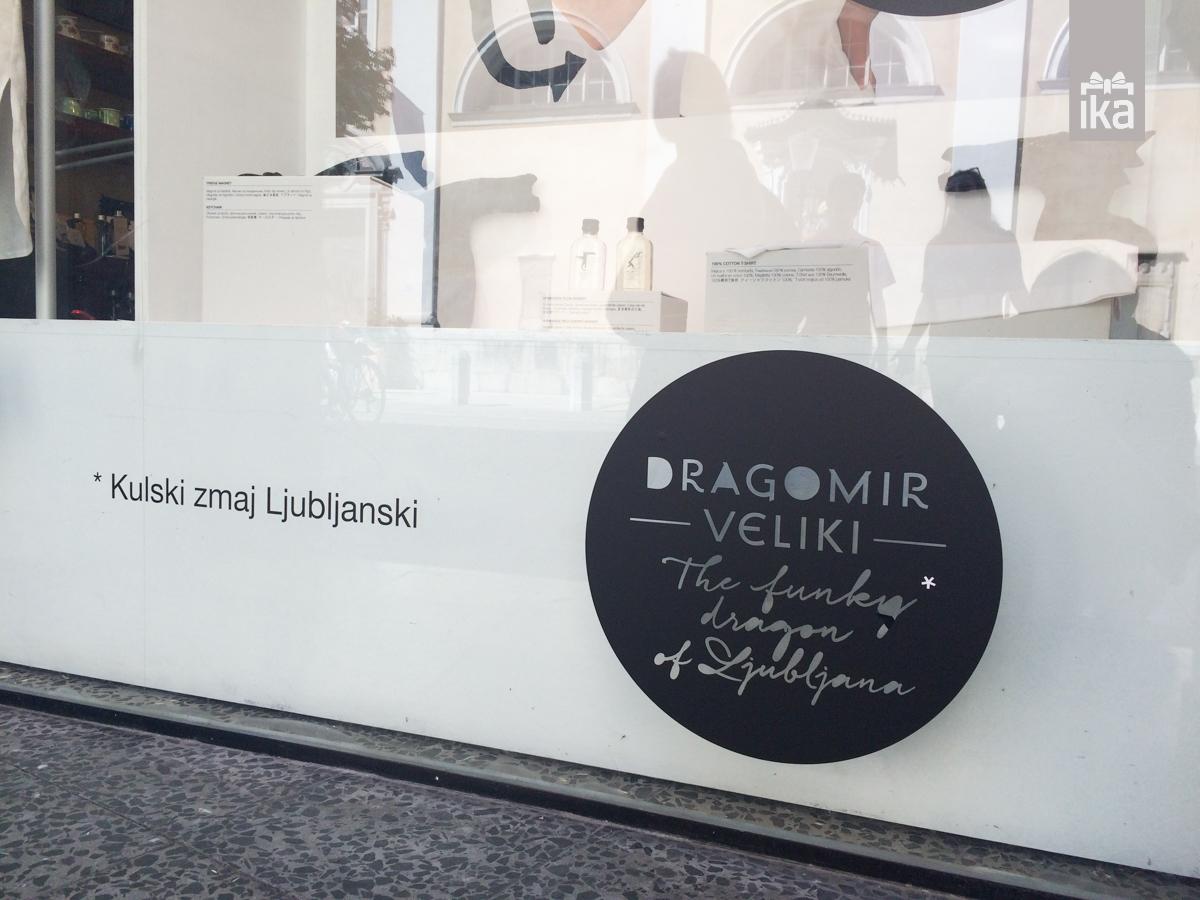 Izložba FUNKY DRAGON   08/2016   Trgovina IKA