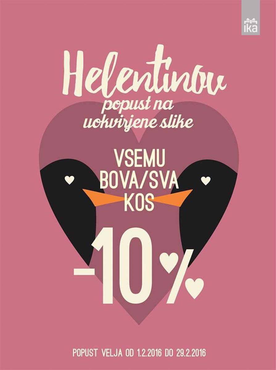 Izložba Helena Vedrič   02/2016   Trgovina IKA