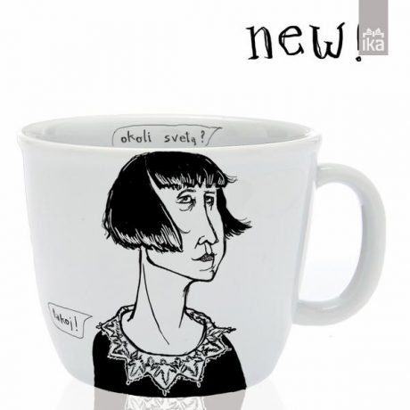 Skodelica Alma | Cup with personality Diana | Polonapolona