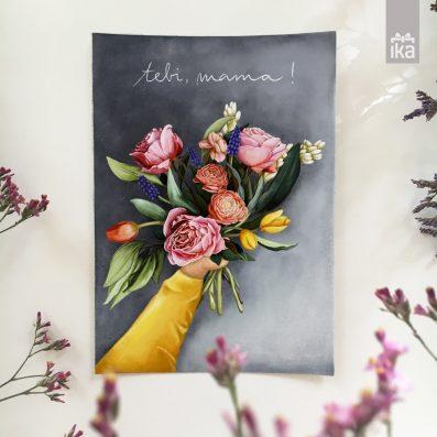 Voščilnica ali kartica| Nina Kovačič
